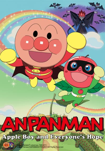 Watch Anpanman: Apple Boy and Everyone's Hope (2014) - Free Movies | Tubi