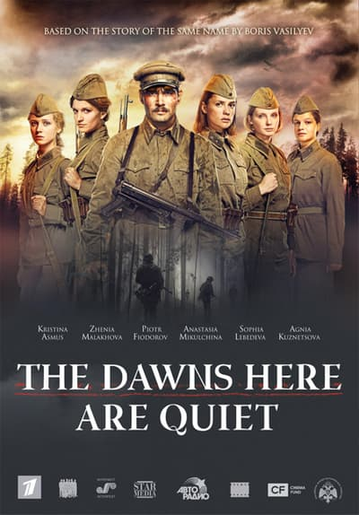 The Dawns Here Are Quiet